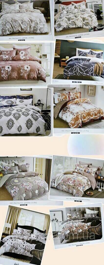 Комплект постільна білизна 200x230 євро