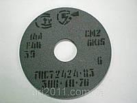 """Круг шлифовальный ПП  300х20х76мм 14А (Серый) F60 /зерно 25 (С) """"ВАЗ"""""""