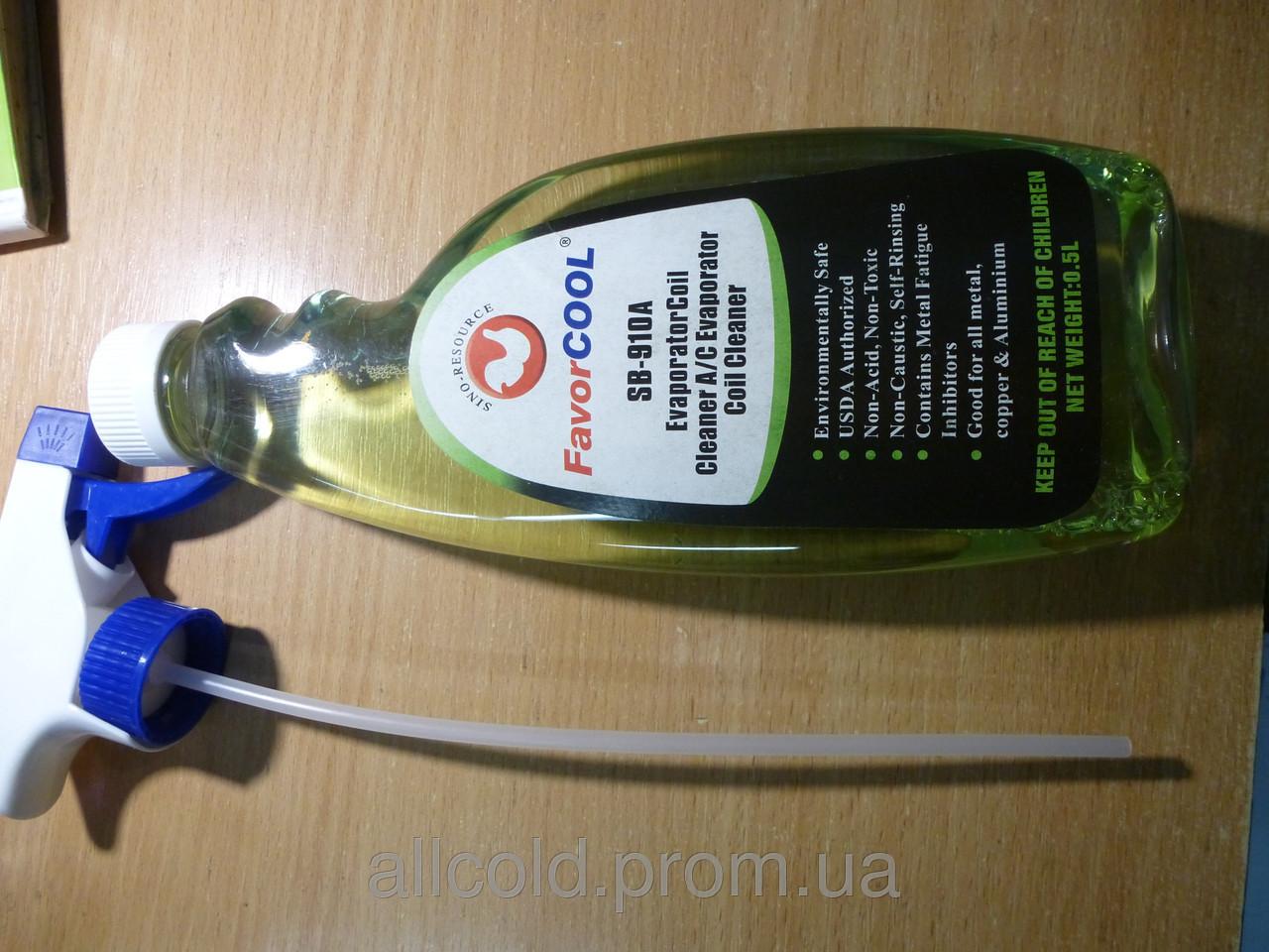 Средство очистки кондиционероов  спрей FavorCool Sb-910 (0,5л.)  испаритель +фильтр  Зелёный   - Интернет-магазин «Моё дело» в Харькове