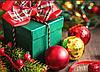 Даруємо подарунки кожному!