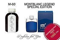 Мужские наливные духи Legend Special Edition Монблан 125 мл, фото 1