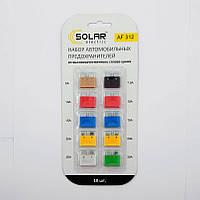 Набір запобіжників стандарт SOLAR, AF312