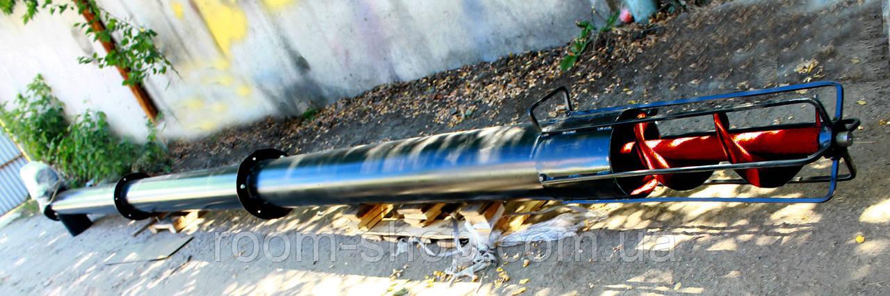 Шнековый конвейер (погрузчик, транспортер)   диаметром 219 мм, длиной 5 метров