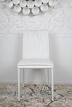 Стул Navarra экокожа Белый ТМ Nicolas, фото 3