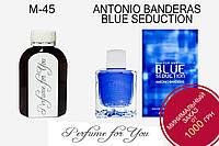 Мужские наливные духи Blue Seduction Antonio Banderas 125 мл