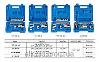 Набор для обработки труб VALUE VFT 808 -IЕ (одна   планка   ,один труборез, вальцовка , разбортовка )
