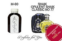 Мужские наливные духи Opulent Shaik Classic No 77 Shaik 125 мл