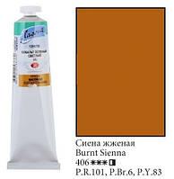 Краска масляная ЛАДОГА сиена жженая, 120мл ЗХК