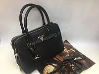 Кожаные женские сумки Prada в Украине. Сравнить цены, купить ... 08696485552