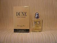 Dior - Christian Dior - Dune Pour Homme (1997) - Туалетна вода 50 мл - Перший випуск аромату 1997 року, фото 1