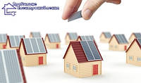 Сонячна електростанція в кредит-відтепер це можливо і у нас!