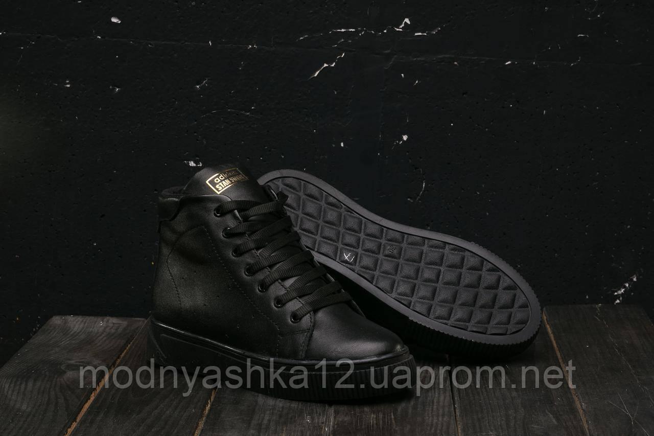 41bdb8d5 ... Кеды Yuves W 20 (Adidas Stan Smith) (зима, женские, натуральная кожа ...