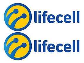 Красива пара номерів 063-54-999-54 і 093-54-999-54 lifecell, lifecell