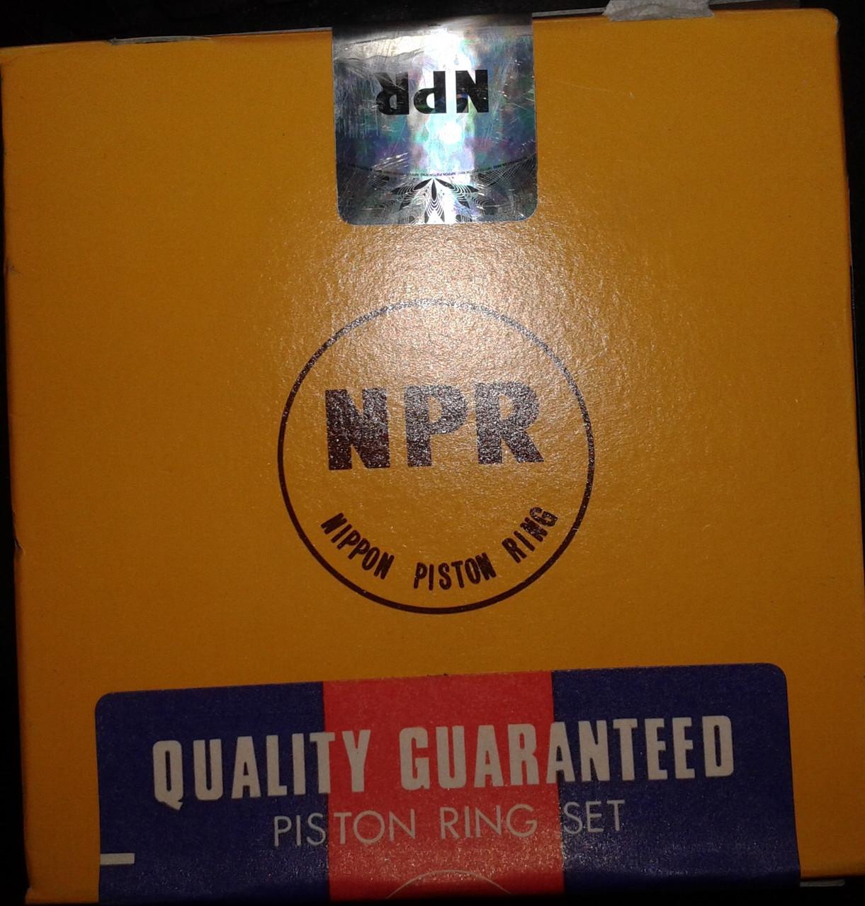 Кільця (LANOS- 76,50) NPR
