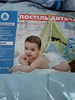 Набор в кроватку для новорожденного, фото 1