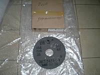 """Круг шлифовальный ПП  300х40х76мм 14А (Серый) F60 /зерно 25 (СТ) """"ЗАК"""""""