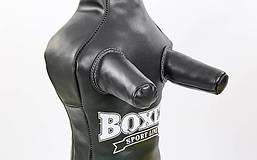 Манекен тренировочный BOXER Кирзовый 1021-02, фото 2