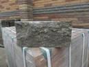 Плитка цокольная «скала» 250х120х32