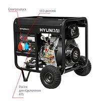 Генератор серии Diesel DHY 6000LE-3
