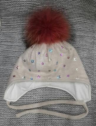 Шапка детская  на девочку зима бежевого цвета ELF KIDS (Украина) размер 50, фото 2