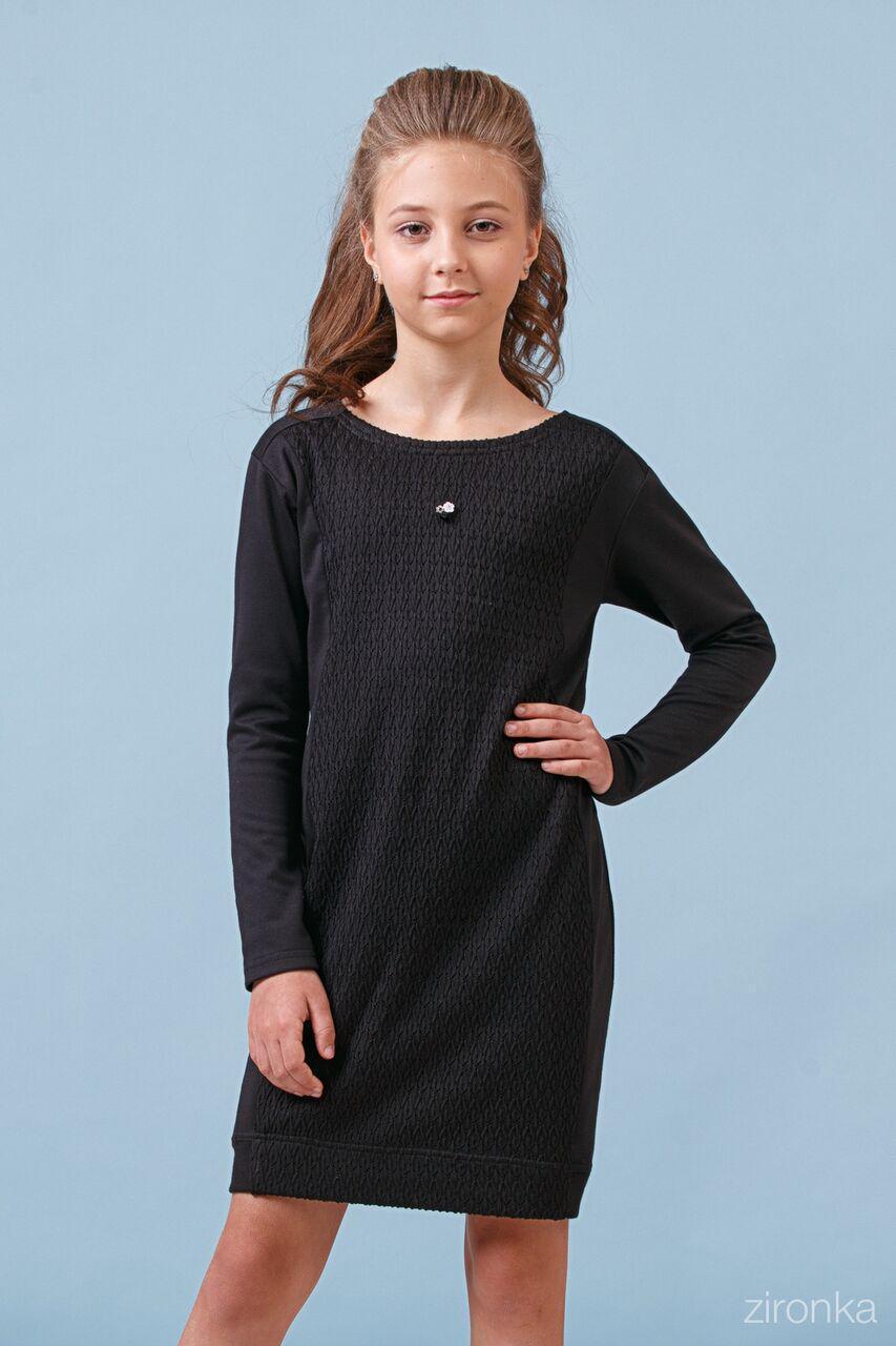 Платье трикотажное Зиронька 8013-1 (р.122,128,134,140,146,152)