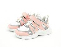 Кроссовки для девочки Размеры: 29,31,33,34