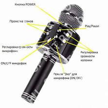 Бездротовий караоке мікрофон bluetooth WS858-1 CG01, фото 3