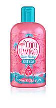 Крем-гель для душу з маслом кокоса Inecto COCO Flamingo Super Creamy Body Wash 500 мл