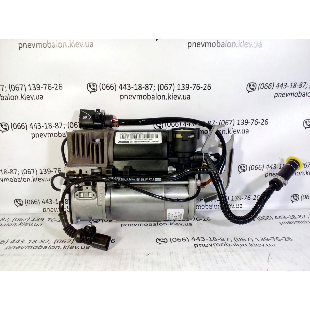 Компрессор пневмоподвески Audi Q7 до 2015 года Оригинал