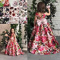 077a7e3408d4c8 Дитячі випускні та святкові сукні в Украине. Сравнить цены, купить ...