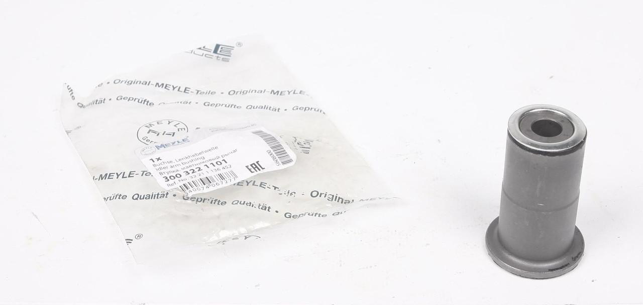 Втулка маятника BMW 5 (E28/E34/E39)/7 (E32/E38) -03 (300 322 1101) MEYLE