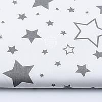 """Бязь польская """"Галактика"""" с графитовыми и прозрачными звёздами на белом фоне (958)"""