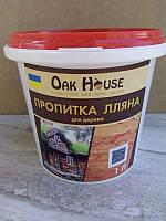 Льняная пропитка для дерева Oak House (бесцветный) 1 кг