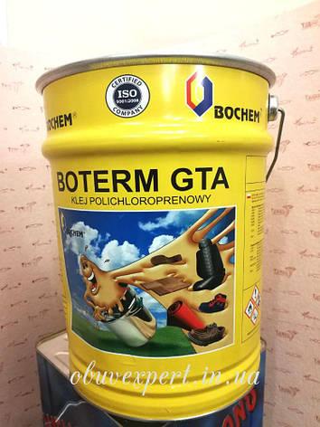 Клей BOTERM GTA 0.5 л, наирит, фото 2