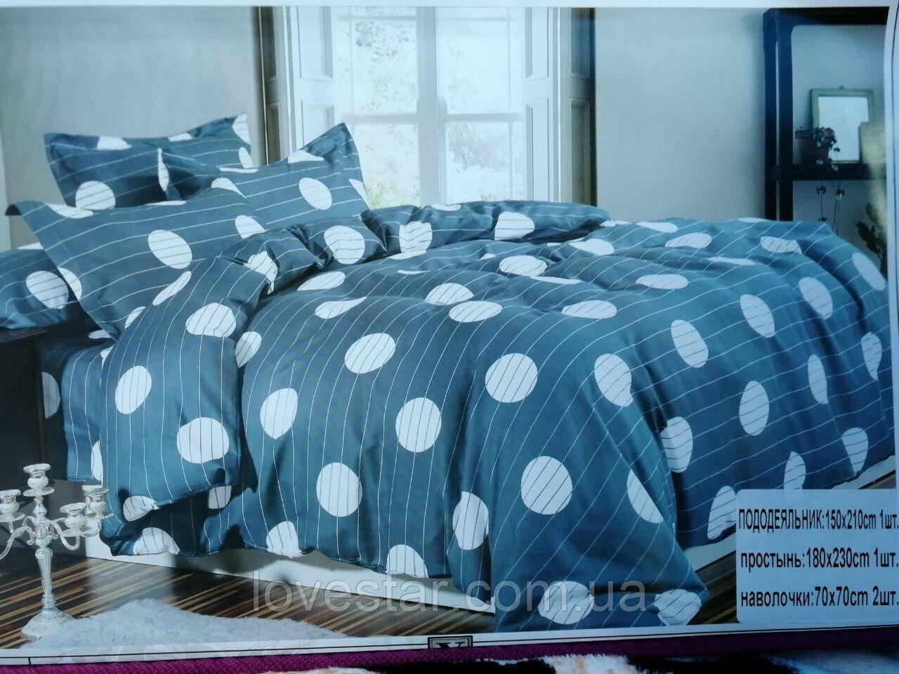 Комплект постельное белье 150х200