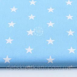 Ткань с белыми классическими звёздами на голубом фоне, плотность 135 г/м2 (№70)