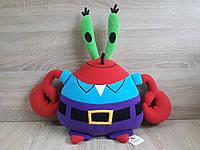 Мягкая игрушка Мистер Крабс из мультсериала Губка Боб квадратные штаны