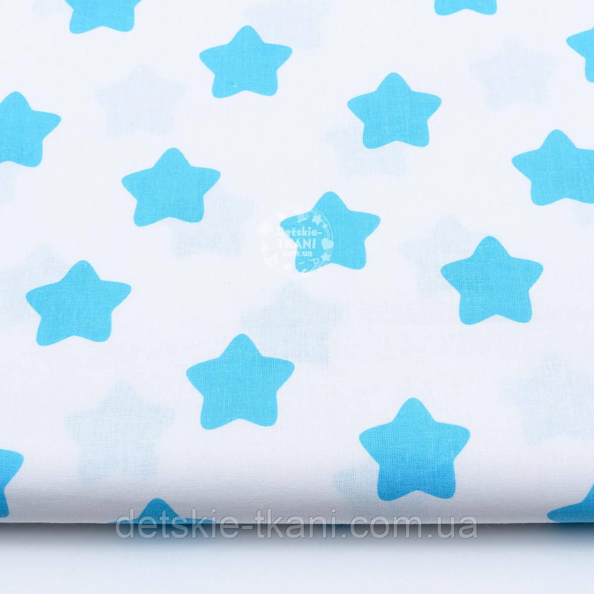 Ткань с тёмно-бирюзовыми большими звёздами-пряниками на белом фоне (№93).