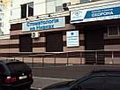 Проектування стоматологічного кабінету, фото 3