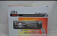 Автомагнитола MP2100, фото 1