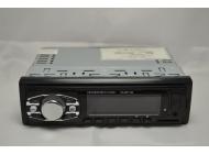 Автомагнитола MP7100, фото 1