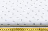 Бязь с серыми редкими сердечками 10 мм на белом фоне, плотность 125 г/кв.м. (№ 822а), фото 2