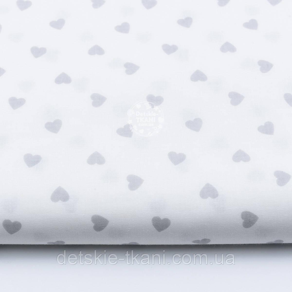 Бязь с серыми редкими сердечками 10 мм на белом фоне, плотность 125 г/кв.м. (№ 822а)