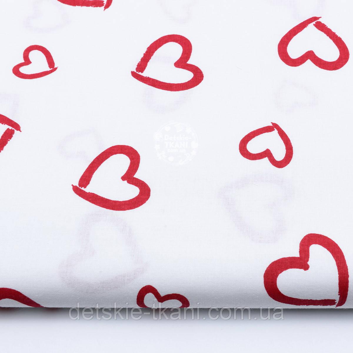 "Ткань бязь ""валентинка красная на белом"" (№109)."