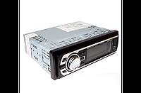 Автомагнитола HS-MP4100, фото 1