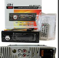 Автомагнитола Mp3 HS-MP3100, фото 1