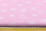 Бязь с белыми коронами на розовом фоне (№182а), фото 2