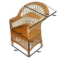 Плетеное кресло из лозы, фото 1