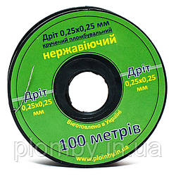 Дріт нержавіючий пломбировочная 0,5 мм, в бобіні 100м