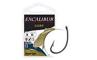 Крючок Excalibur Carp Pop-up 4